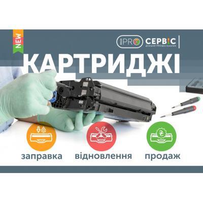 Восстановление лазерного картриджа HP CF280A Brain Service