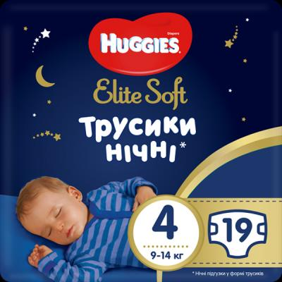 Подгузник Huggies Elite Soft Overnites 4 (9-14 кг) 19 шт (5029053548166)