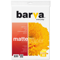 Бумага BARVA A4 Economy Series (IP-AE220-209)