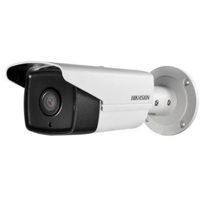 Камера видеонаблюдения HikVision DS-2CE16H1T-IT3Z (2.8-12)