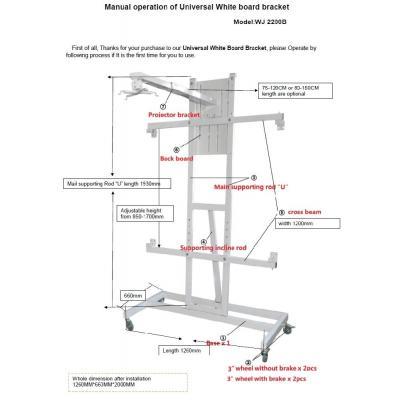 Подставка для интерактивной доски Xiamen 10814
