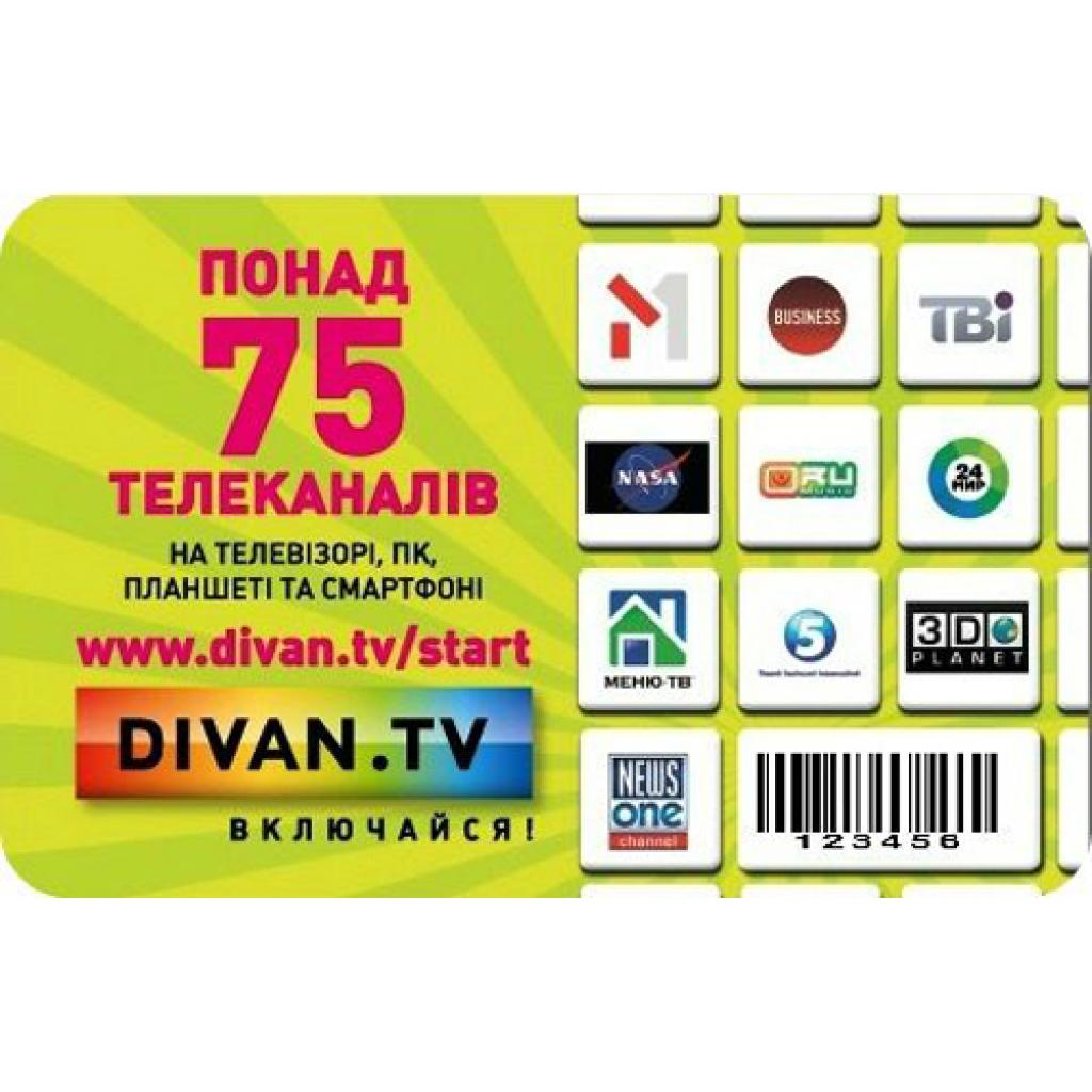 Стартовый пакет Divan.tv DivanTV