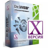 Антивірус Dr. Web Малый бизнес NEW версия 10 5ПК/5моб. на 1 год (KBW-BC-12M-5-A3)