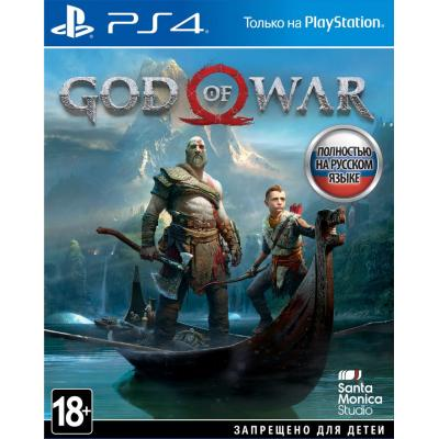 Игра SONY GodofWar[PS4,Russianversion]Blu-rayдиск (9358671)