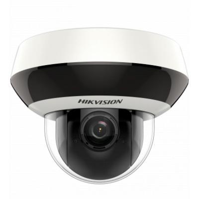 Камера видеонаблюдения HikVision DS-2DE2A204IW-DE3 (PTZ 4x)