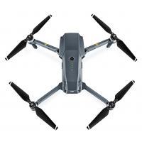 Квадрокоптер DJI Mavic Pro (6958265134364)