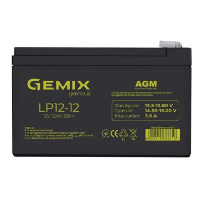 Батарея к ИБП 12В 12 Ач GEMIX (LP12-12)