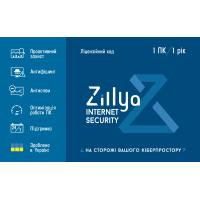 Антивірус Zillya! Internet Security на 1 год 1 ПК, скретч-карточка (4820174870065)
