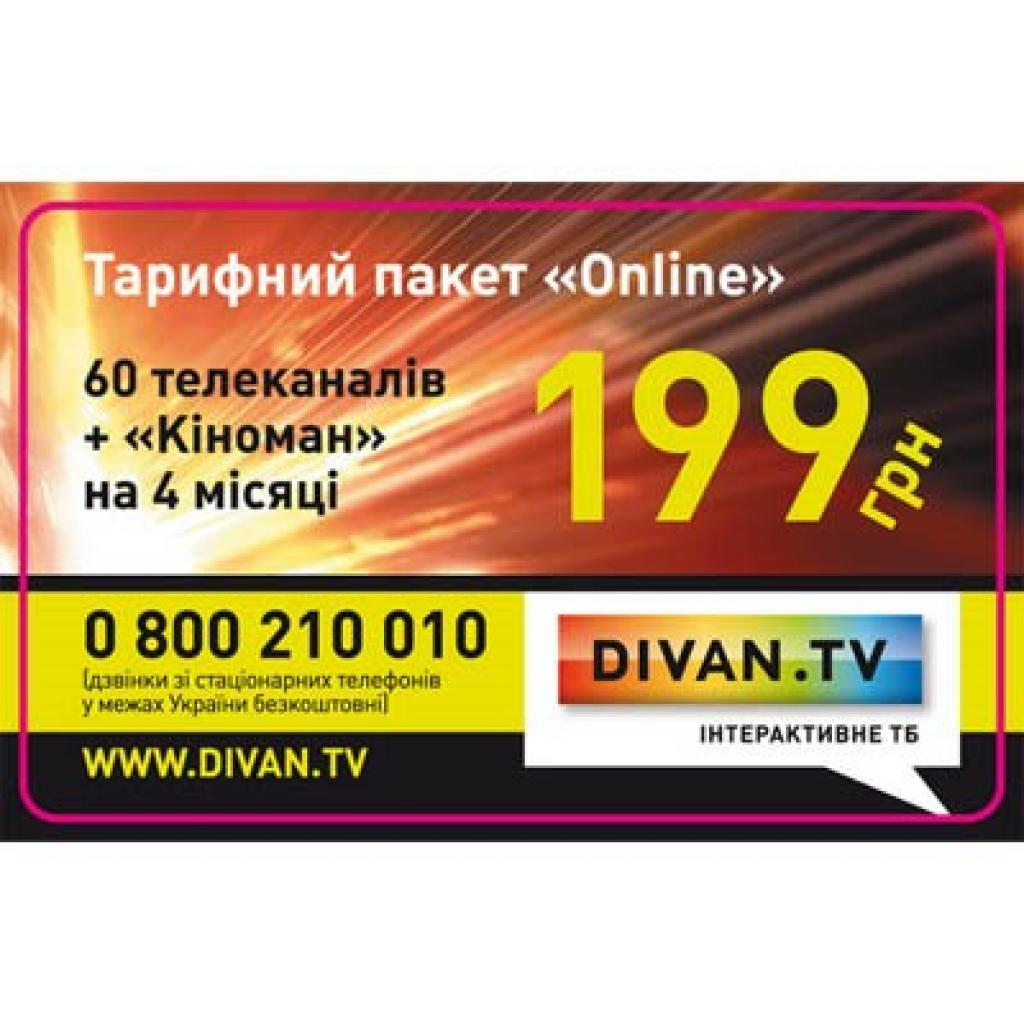 Стартовый пакет Divan.tv DivanTV
