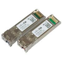 Модуль SFP Mikrotik S+2332LC10D