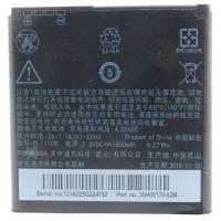 Аккумуляторная батарея EXTRADIGITAL HTC Desire V T328w (BL11100, BA S800 ) (1650 mAh) (BMH6409)