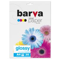 Бумага BARVA A4 (IP-C230-171)