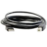 Кабель для принтера USB 2.0 AM/BM 3.0m Greenwave (R0013741)