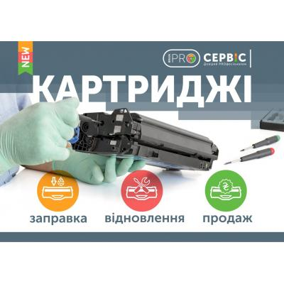 Восстановление лазерного картриджа Canon 706 Brain Service