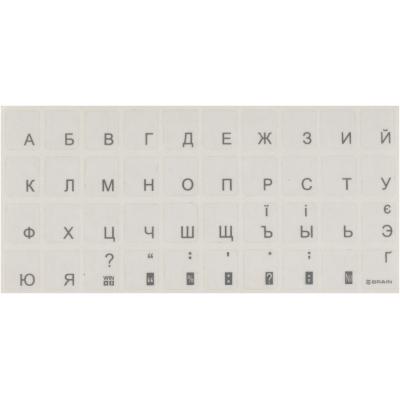 Наклейка на клавіатуру BRAIN silver, рос/укр, прозора, срібляста
