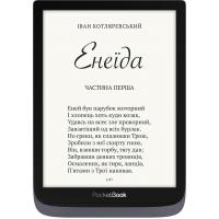 Електронна книга PocketBook 740-2 InkPad 3 Pro Metallic Grey (PB740-2-J-CIS)