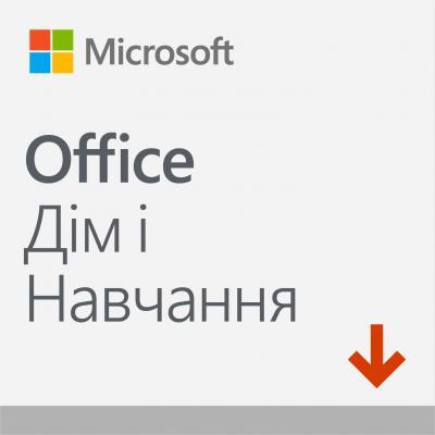 Офисное приложение Microsoft Office Home and Student 2019 All Lng PKL Onln CEE On Конверт (79G-05012-ESD)