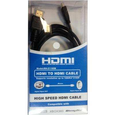 Кабель мультимедийный HDMI A to HDMI D (micro), 3.0m Atcom (15269)