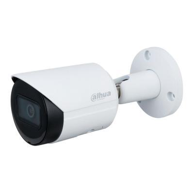 Камера видеонаблюдения Dahua DH-IPC-HFW2831SP-S-S2 (2.8)