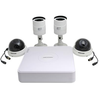 Комплект видеонаблюдения HikVision DS-J145I 2OUT+2IN