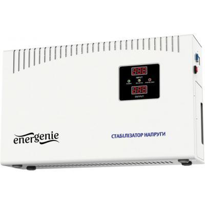 Стабилизатор EnerGenie EG-AVR-DW3000-01
