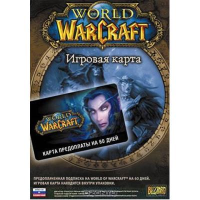 Игра Activision Blizzard World of Warcraft: Карта Пополнения - 60 дней (РУ)